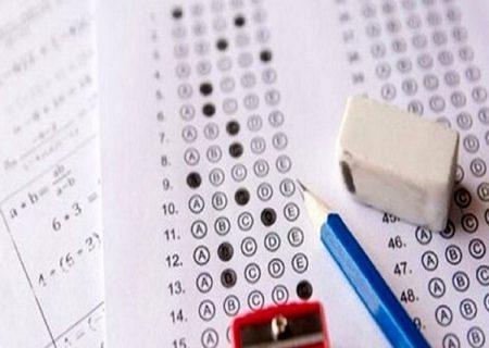 زمان انتشار رتبه علمی داوطلبان آزمون ارشد اعلام شد