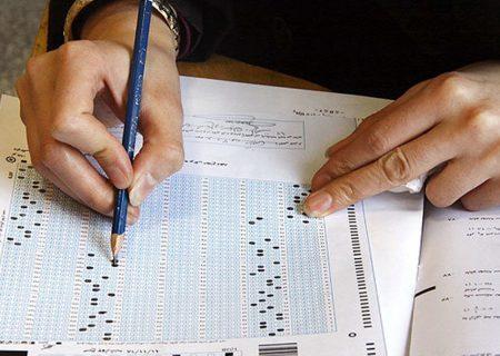 آییننامه جدید امتحانات دانشجویان علوم پزشکی