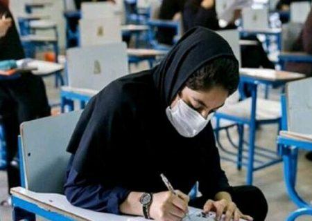 امتحانات دانشجویان دانشگاه آزاد حضوری برگزار میشود